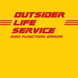 Outsider Life Service